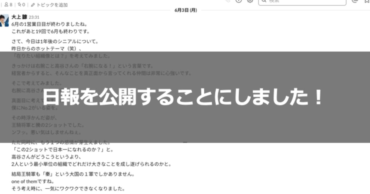 スクリーンショット_2019-06-05_18