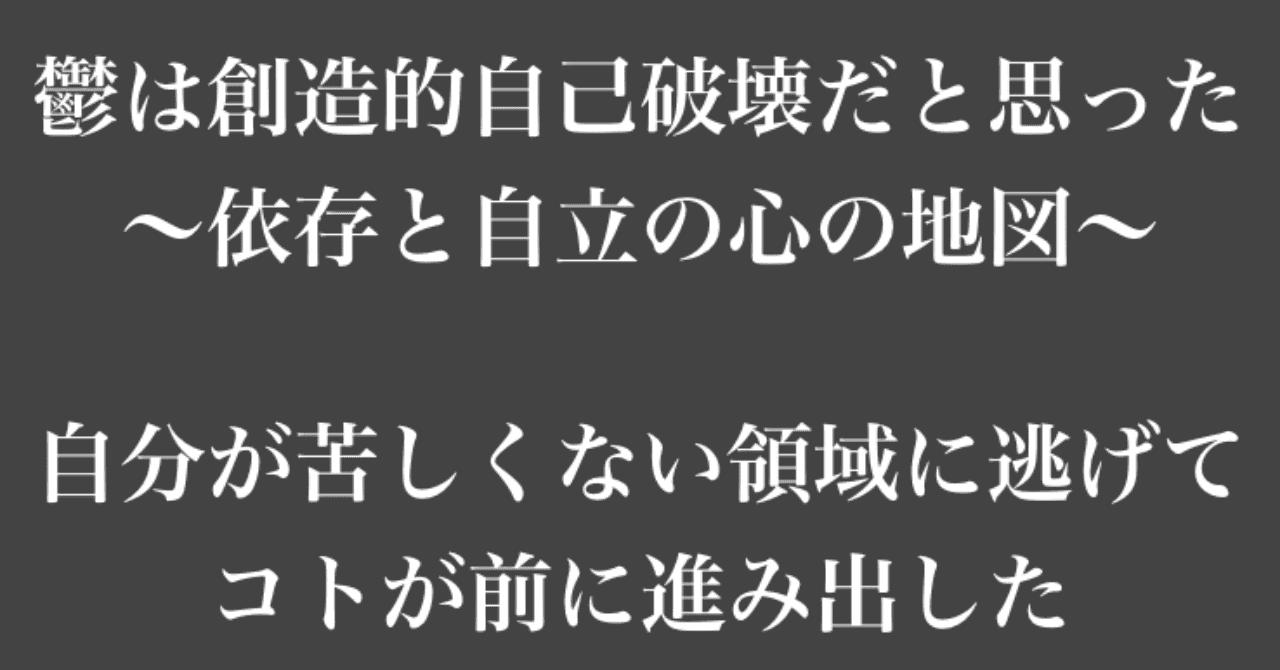 スクリーンショット_2019-06-05_10
