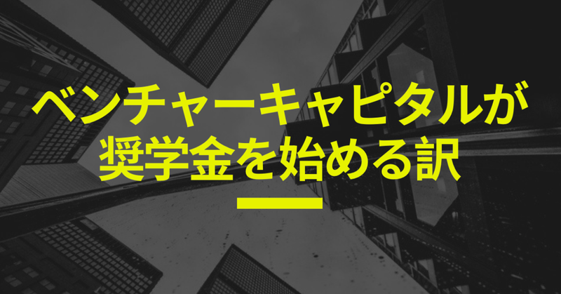 スクリーンショット_2019-06-06_19