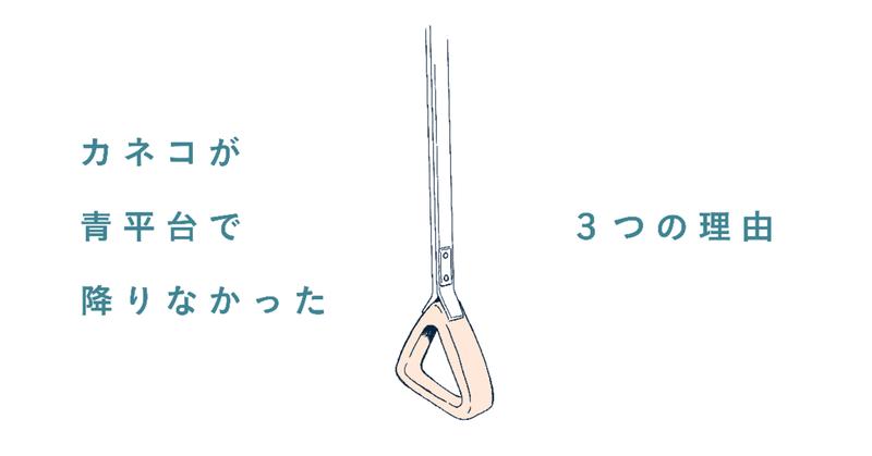 20190605_kaneko_3reasons_color_アートボード_16