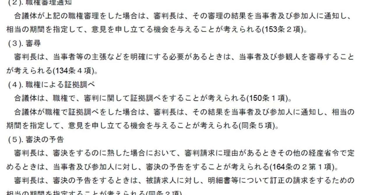 平成16年特実II_理想答案_20190516
