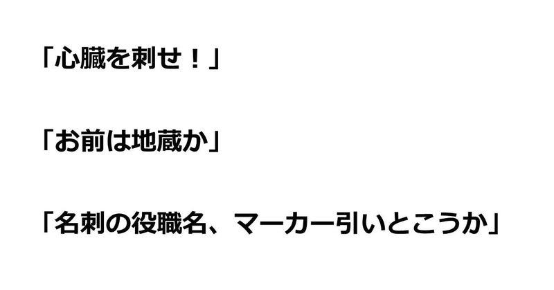 長村さんブログ