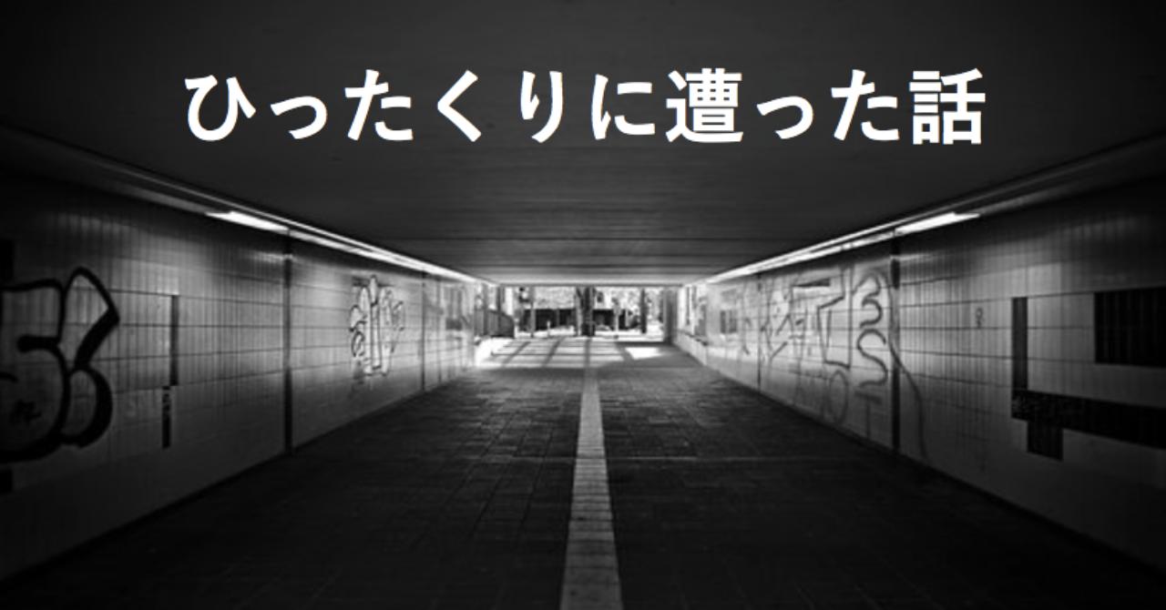 スクリーンショット_2019-06-11_11