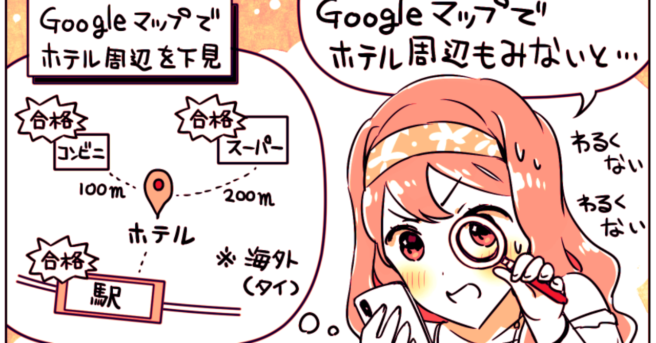 コマA_seisyo__57_