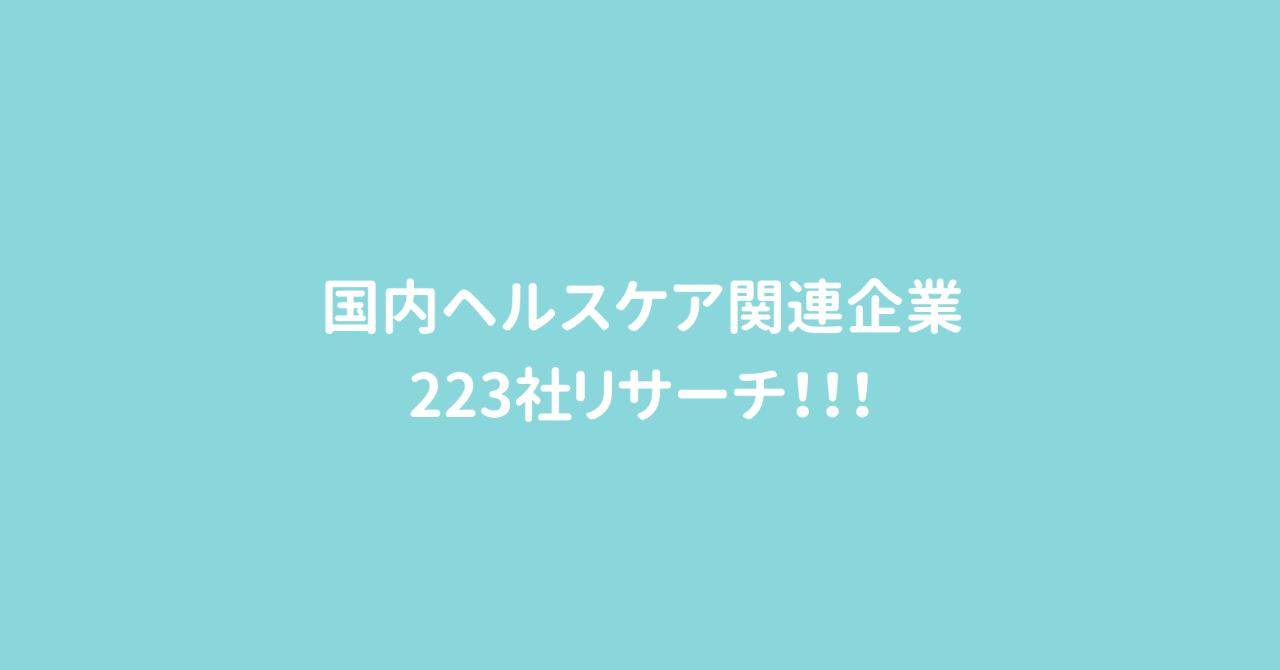 スクリーンショット_2019-06-14_9