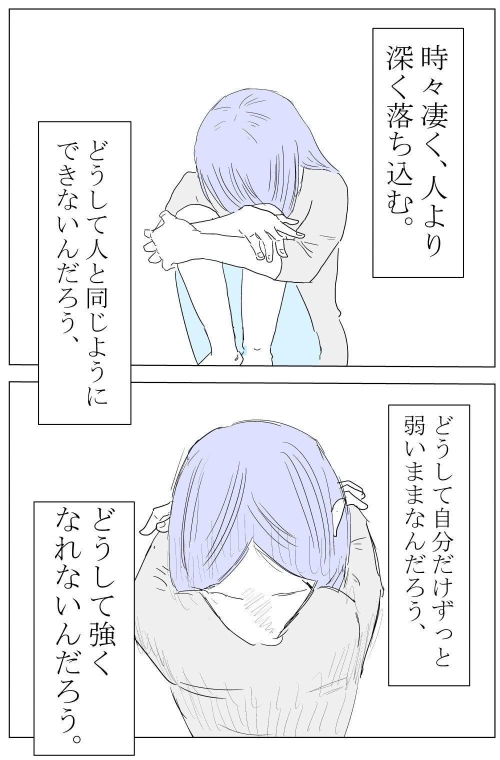 ちーちゃん102-1-2