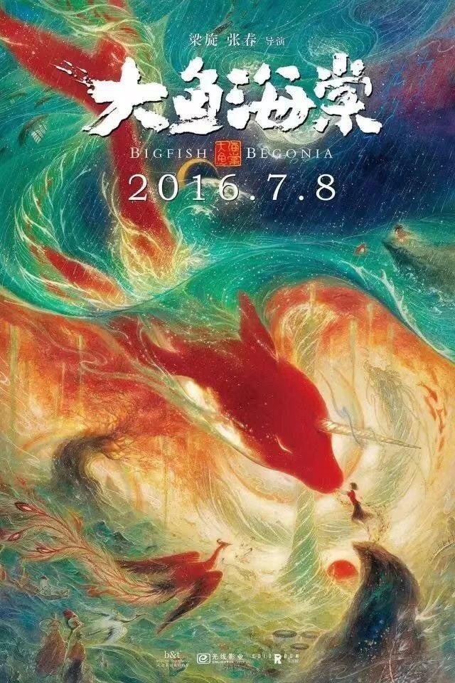 千と千尋 ポスター 中国