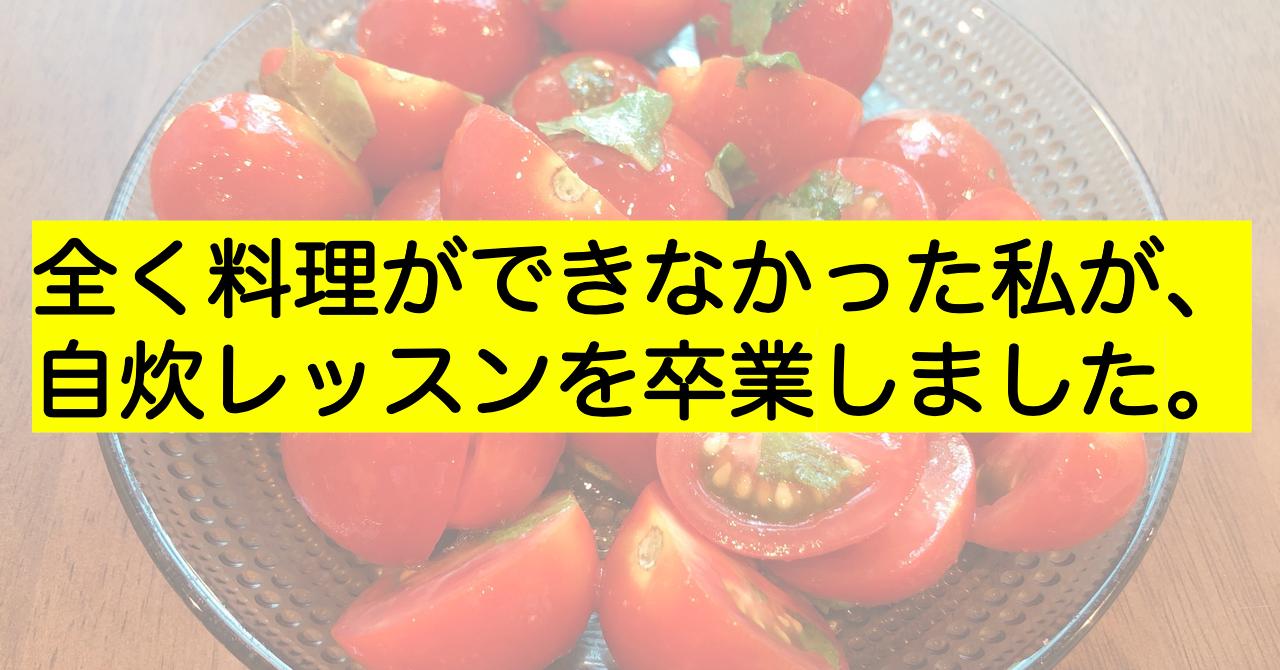スクリーンショット_2019-06-16_20
