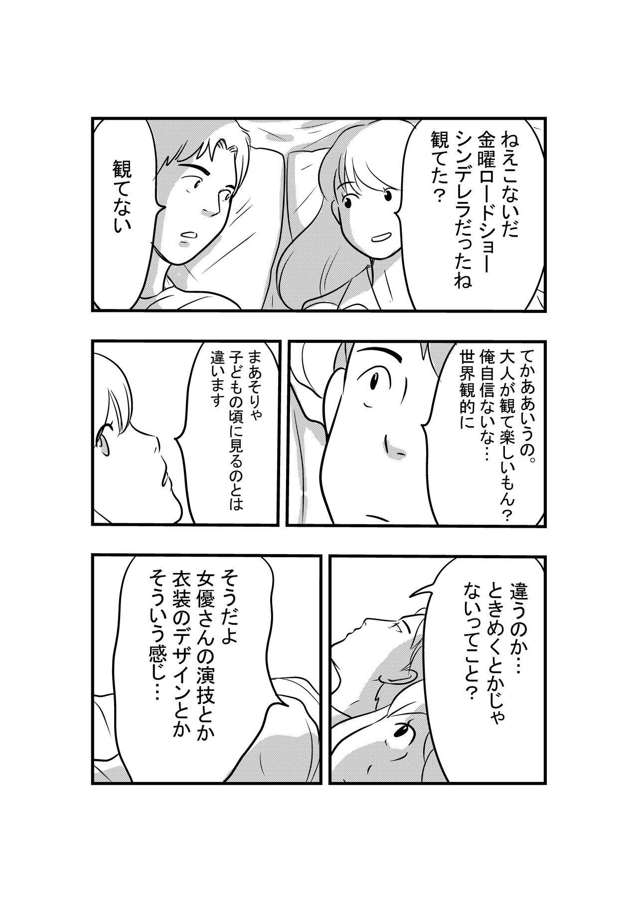 千秋 顔 松本