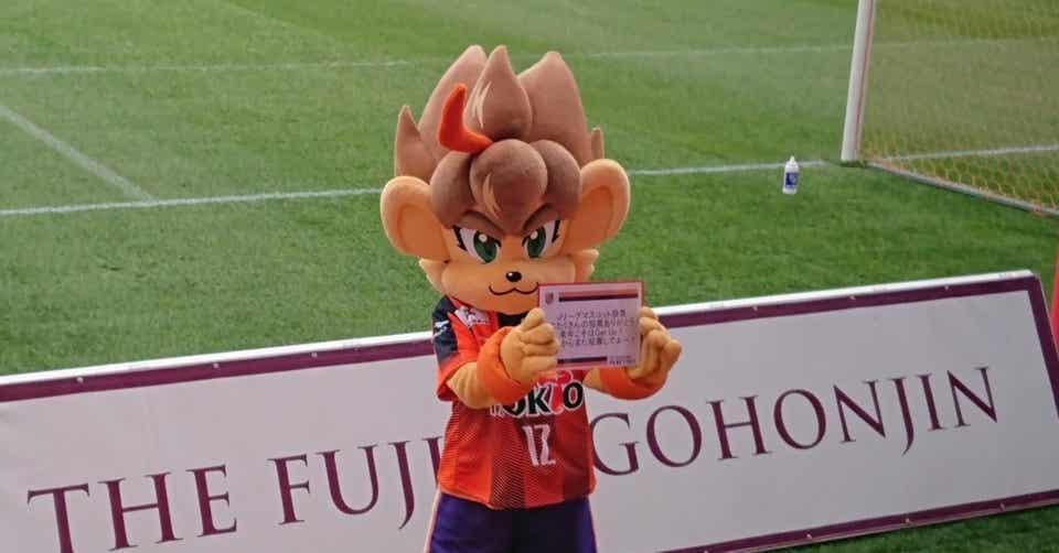 ac長野パルセイロ外国籍選手列伝 J3以降 まきまき Note