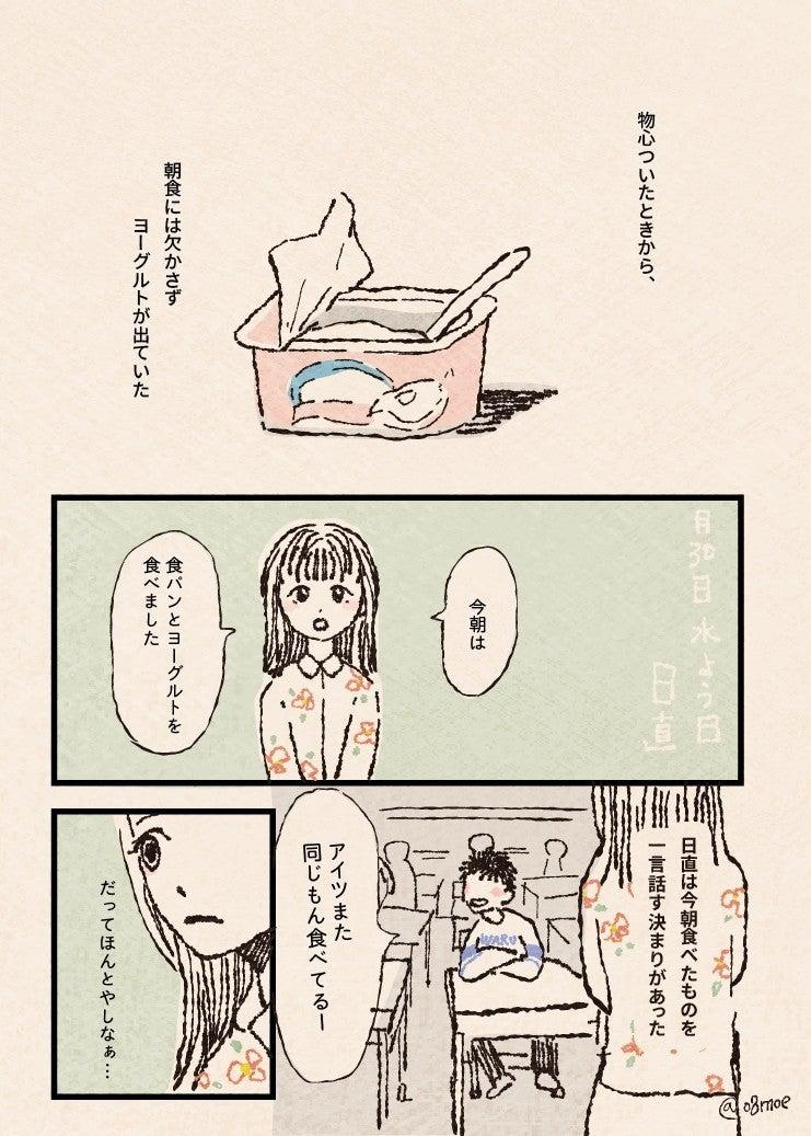 yo-g_アートボード_1