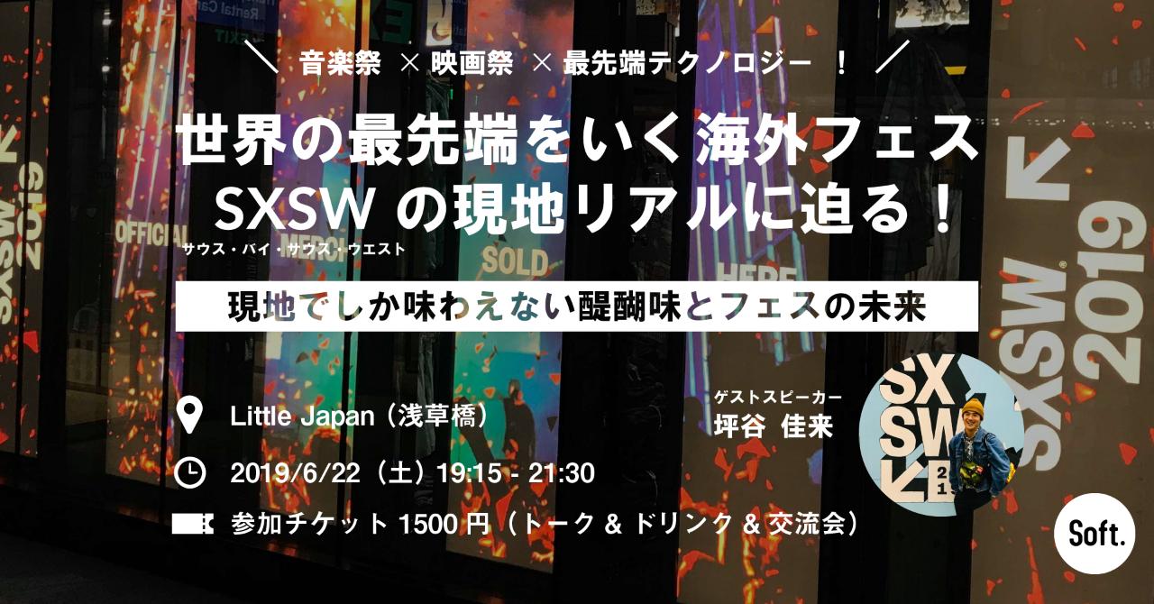 0622_event改