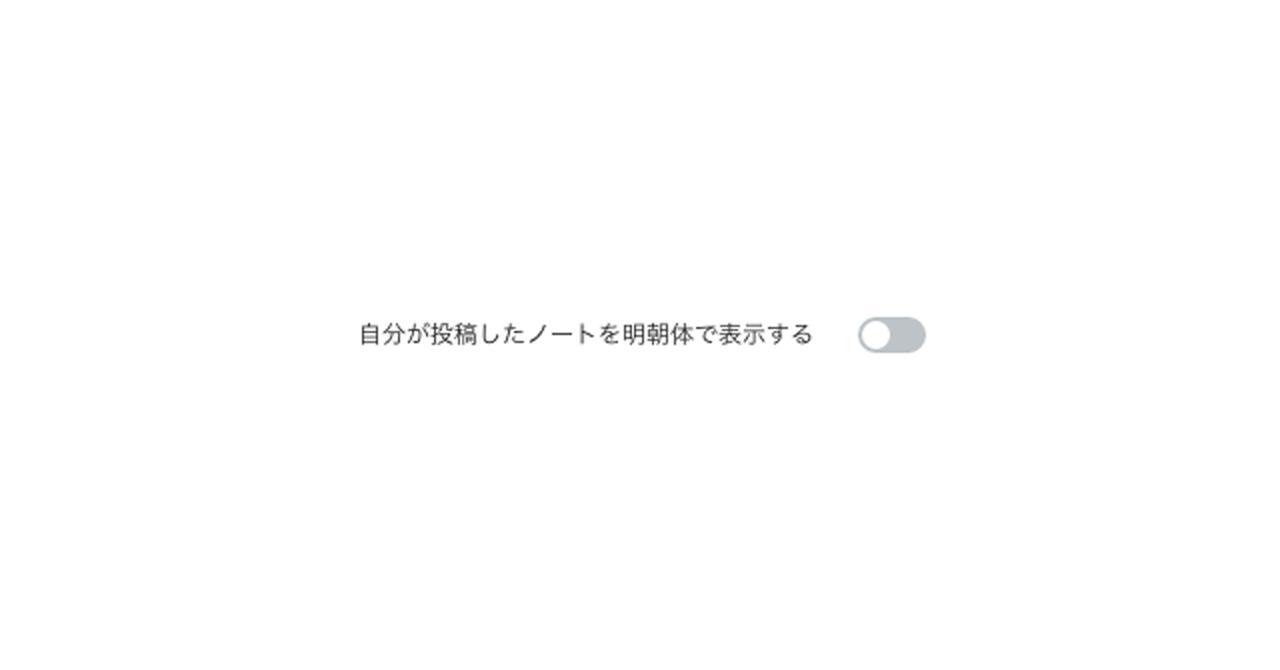 スクリーンショット-2019-06-20-11