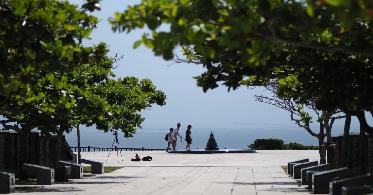 006_平和祈念公園