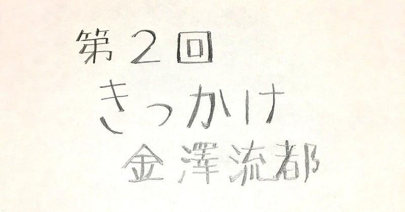 IMG_1212_完成