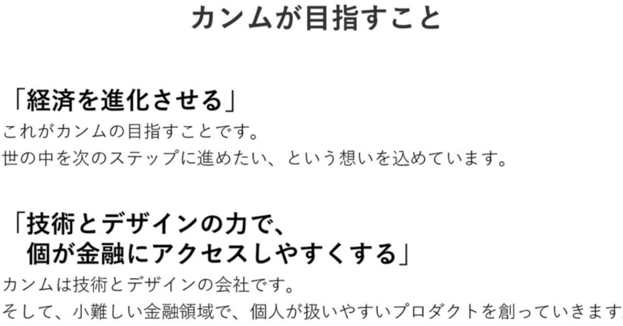 スクリーンショット_2019-06-25_19