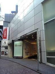 館 渋谷 映画