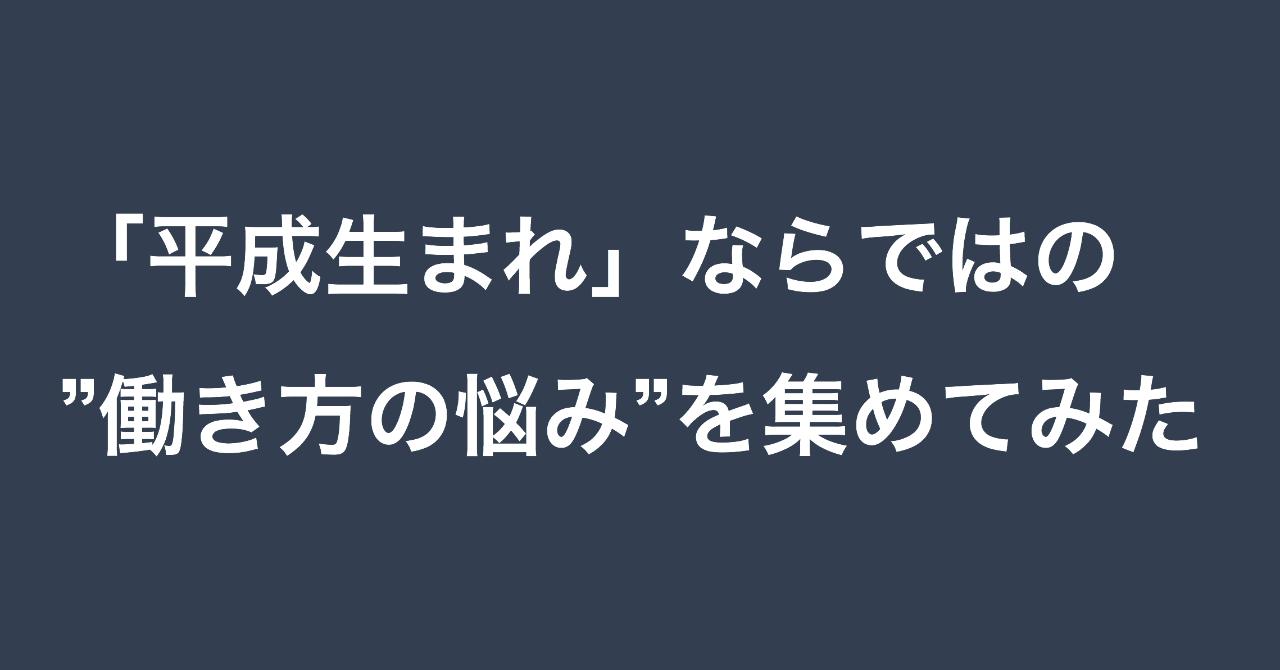 スクリーンショット_2019-06-26_14