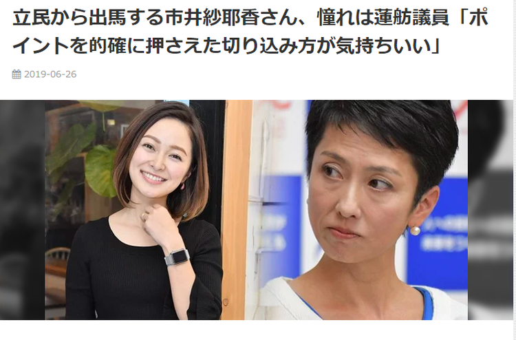 ジャパン シェア ニュース