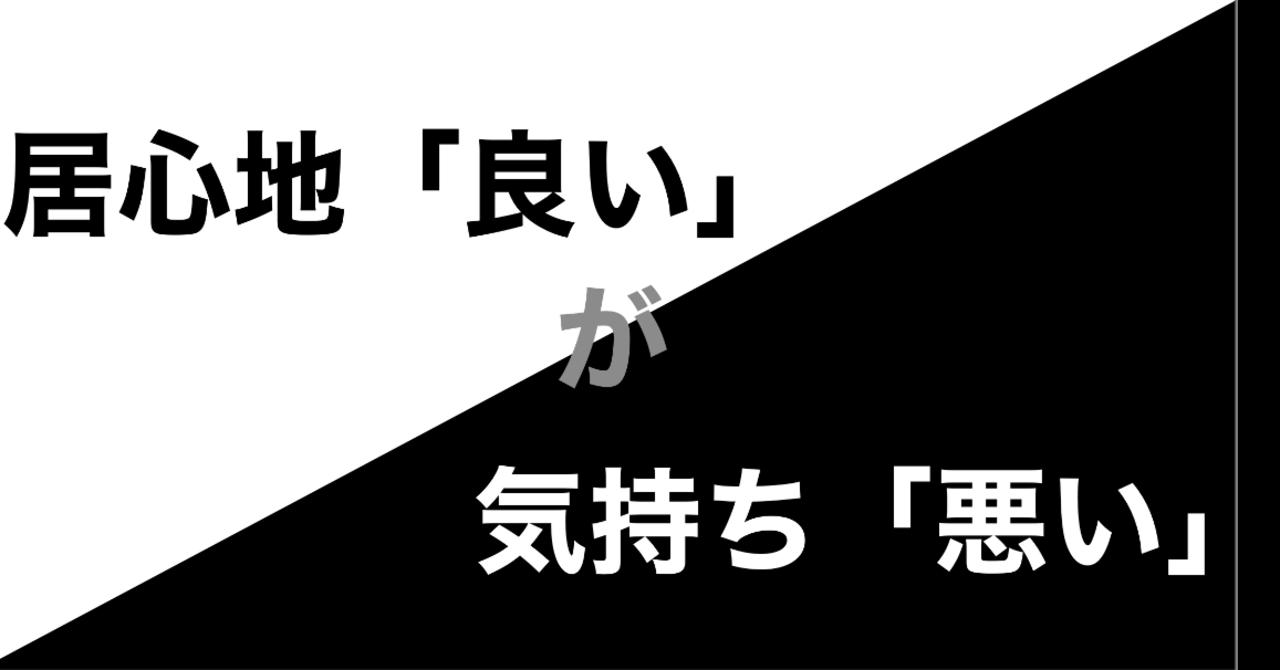 グループ化_55