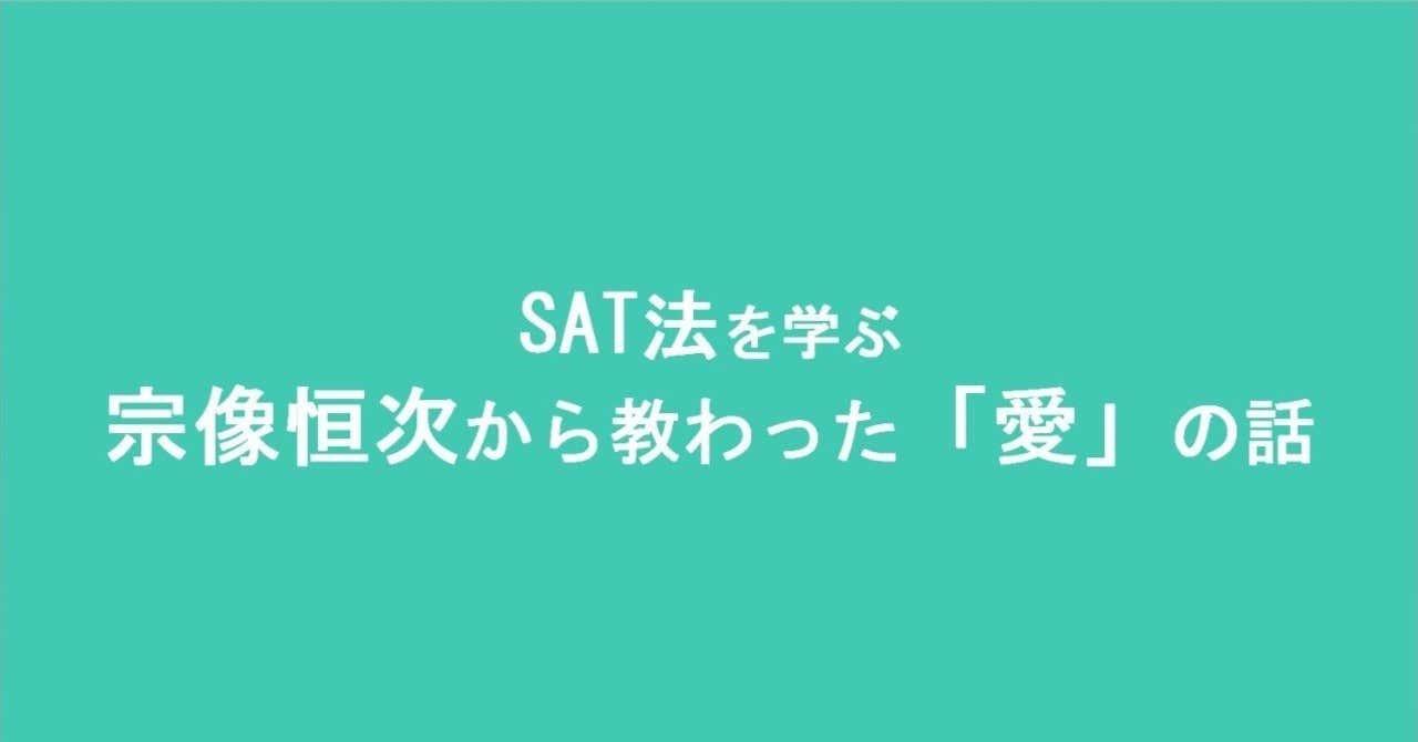 宗像_愛_2
