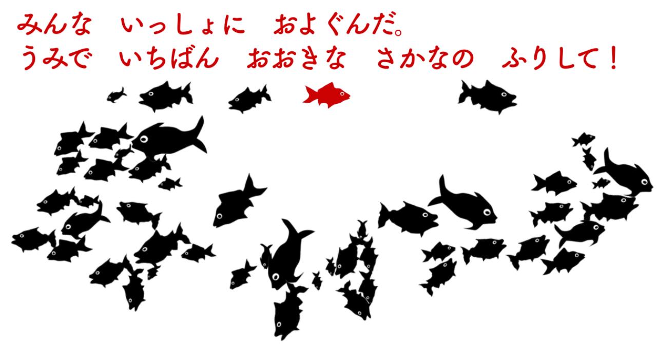 スクリーンショット_2019-06-27_15