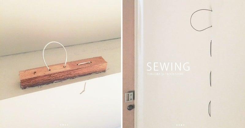 ヘッダー_sewing90628