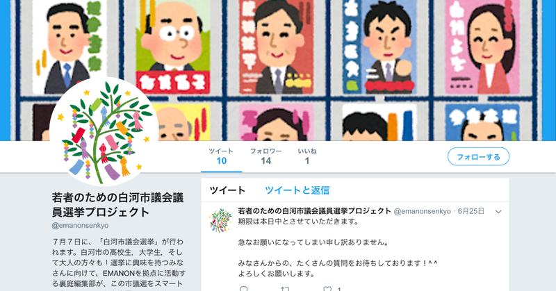 スクリーンショット_2019-06-29_14