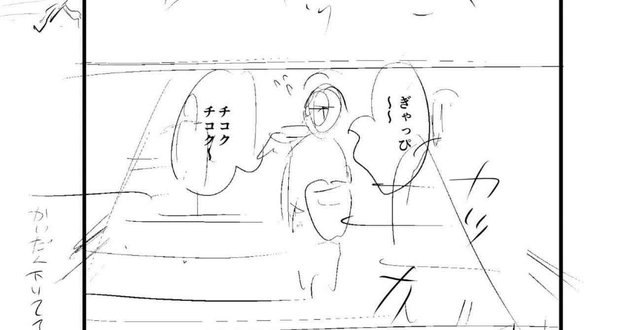 面接遅刻マジピンチ_001