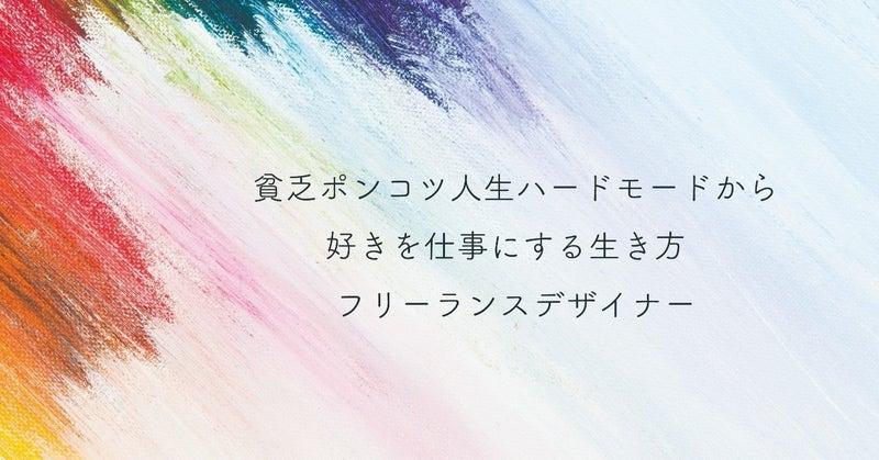 アートボード_1