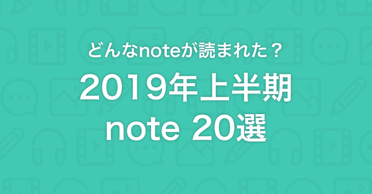 書き出し画像名_例_2019_note20_