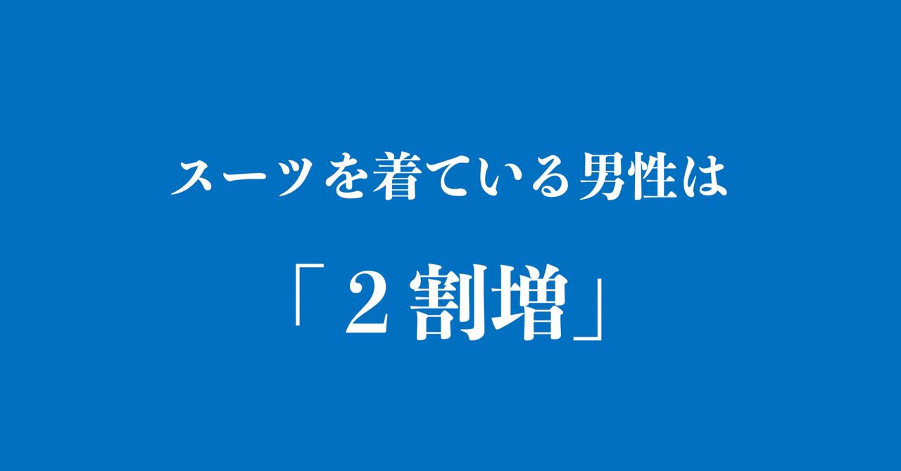 スクリーンショット_2019-07-05_11