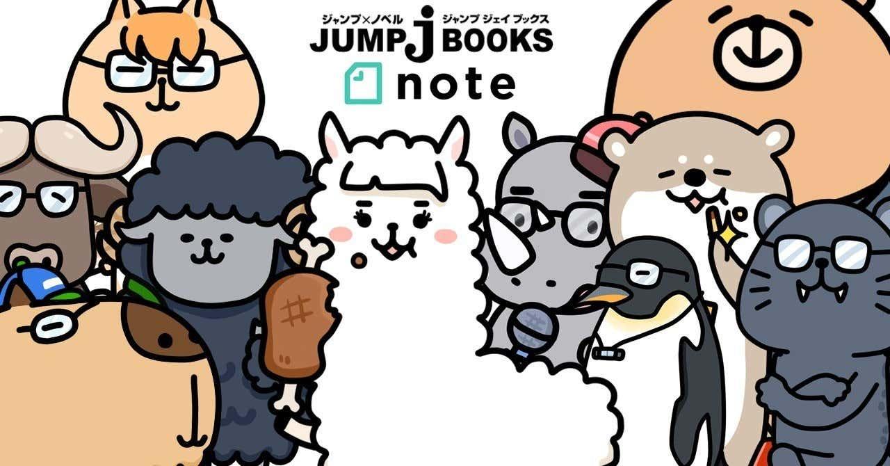 _JUMP-j-BOOKS__note見出し2