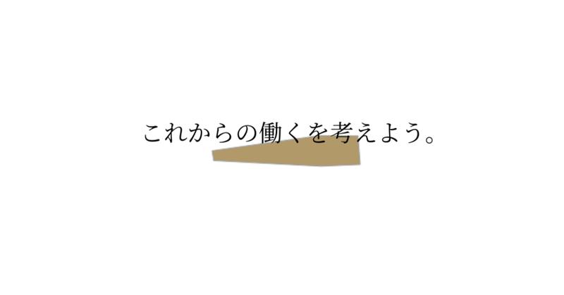 スクリーンショット_2019-07-09_14