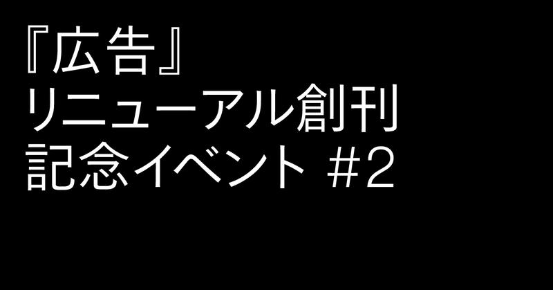 イベント2-01