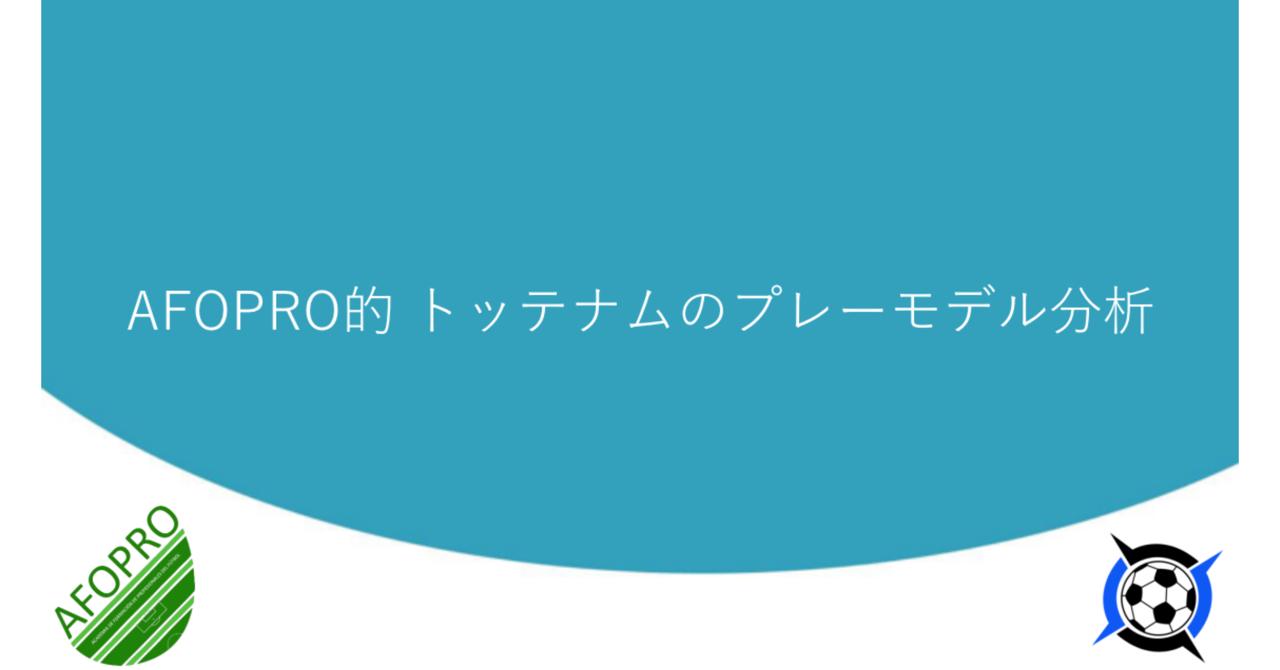 写真_2019-07-10_6_44_31