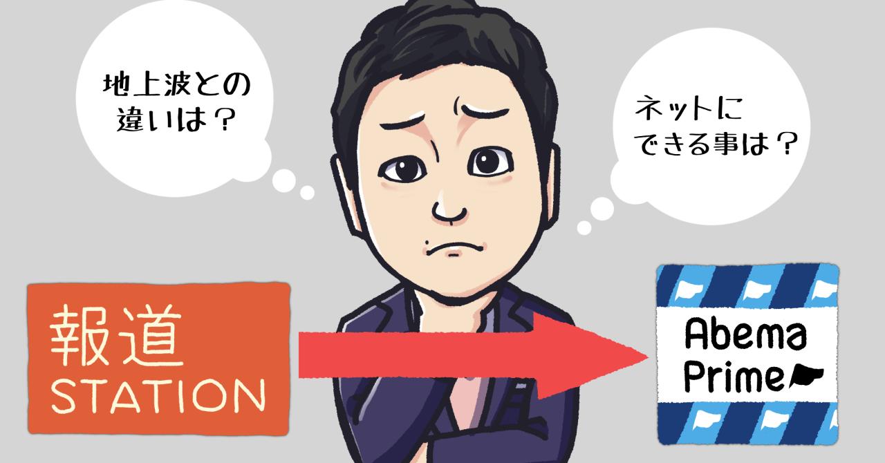 キービジュアル_00000