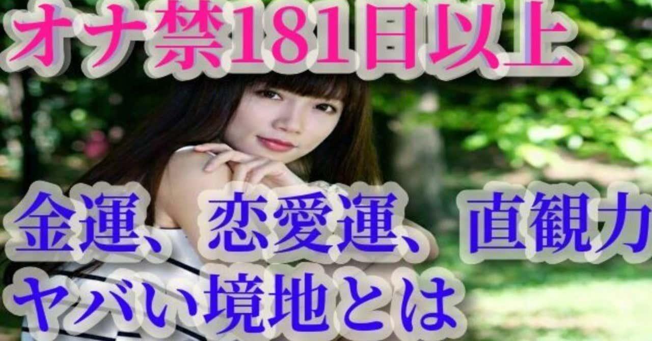 ノート_表紙_181日