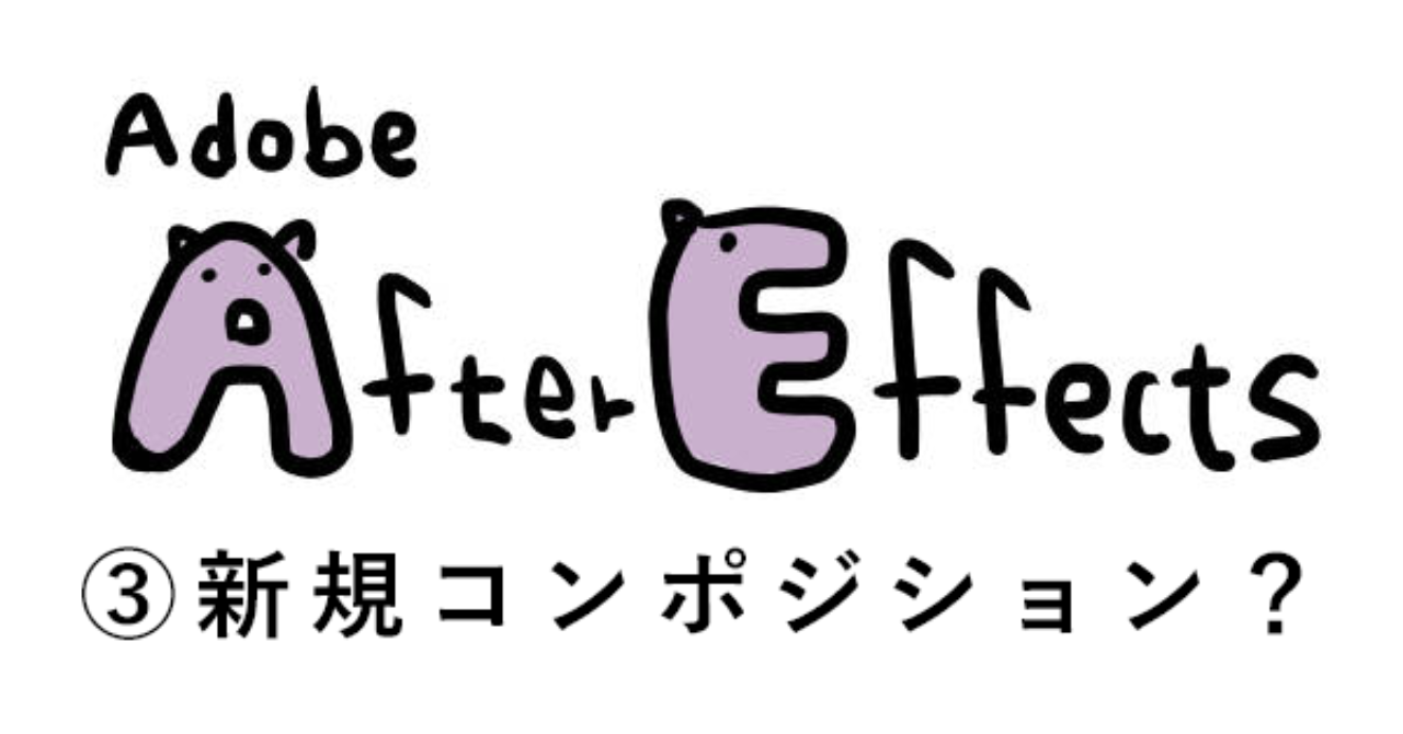 Aftereffects_表紙3