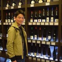 Nagi@ドイツでワイン醸造家
