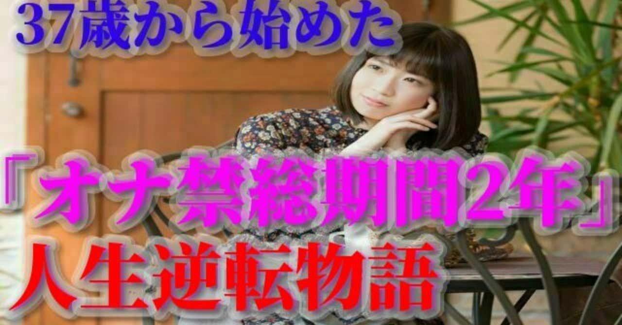 ノート_表紙_3