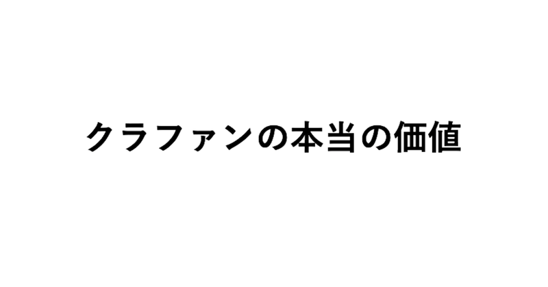 スクリーンショット_2019-07-17_10
