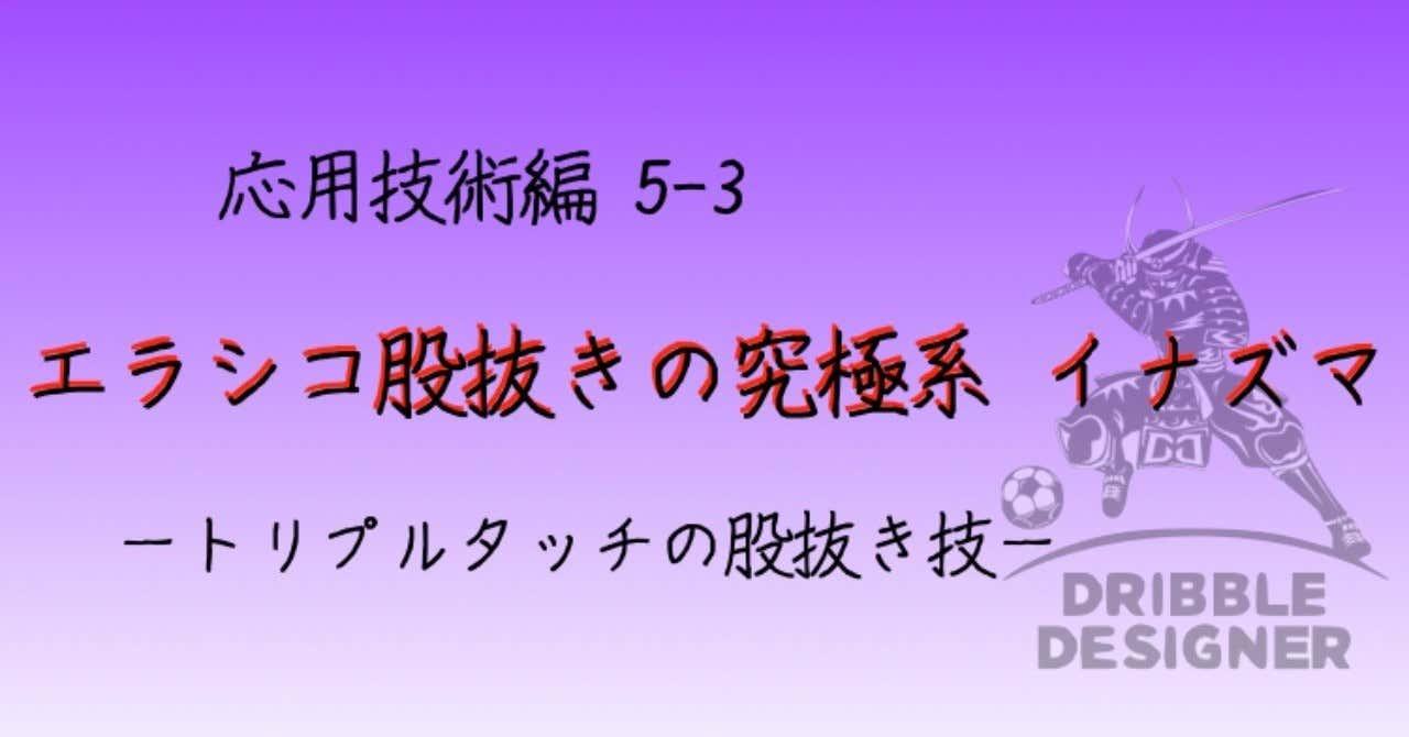 各章の表題_5-3