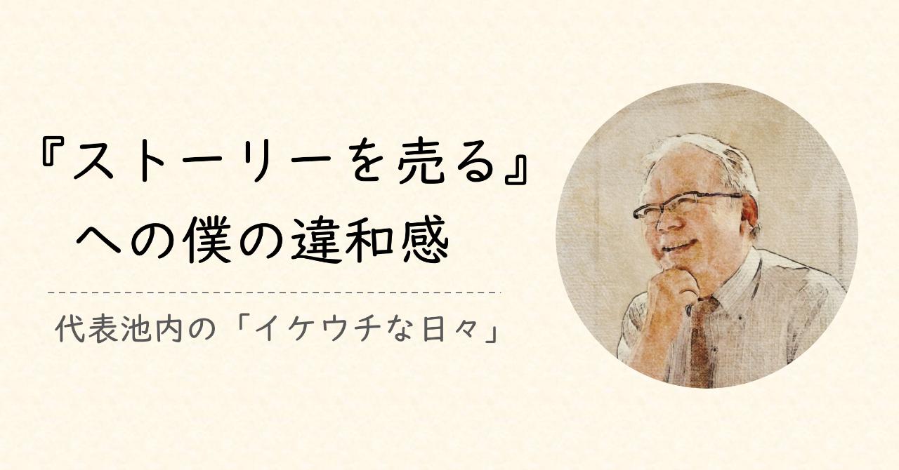 スクリーンショット_2019-07-16_13