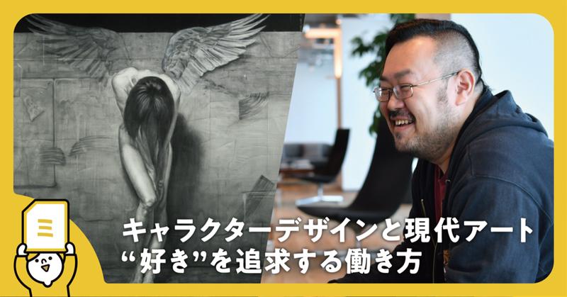 平松さん記事TOP画像FIX