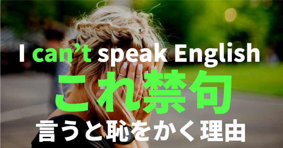 その後 いかが でしょ うか 英語