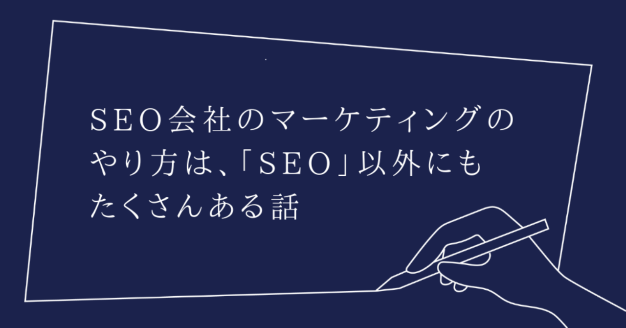 noteアイキャッチ__4_