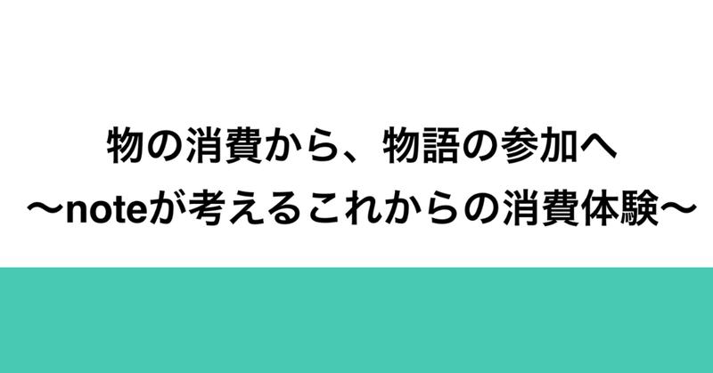 スクリーンショット_2019-07-23_16