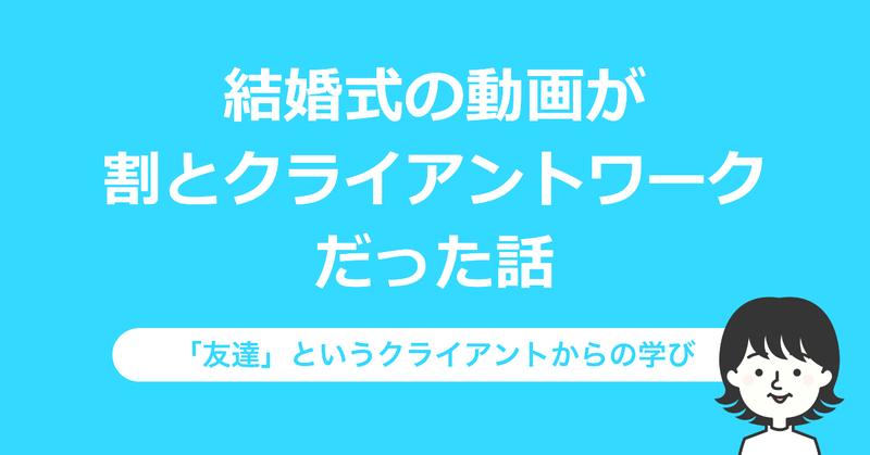 スクリーンショット_2019-07-23_19
