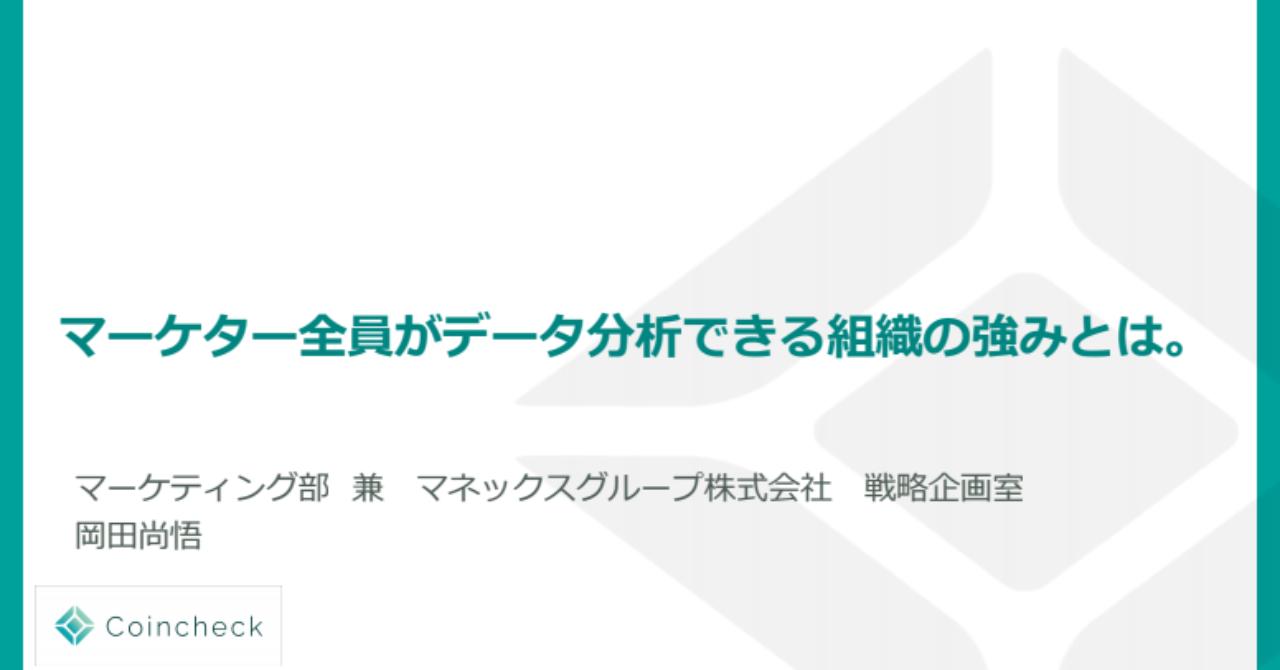 スクリーンショット_2019-07-24_9